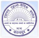 DAV Kanpur